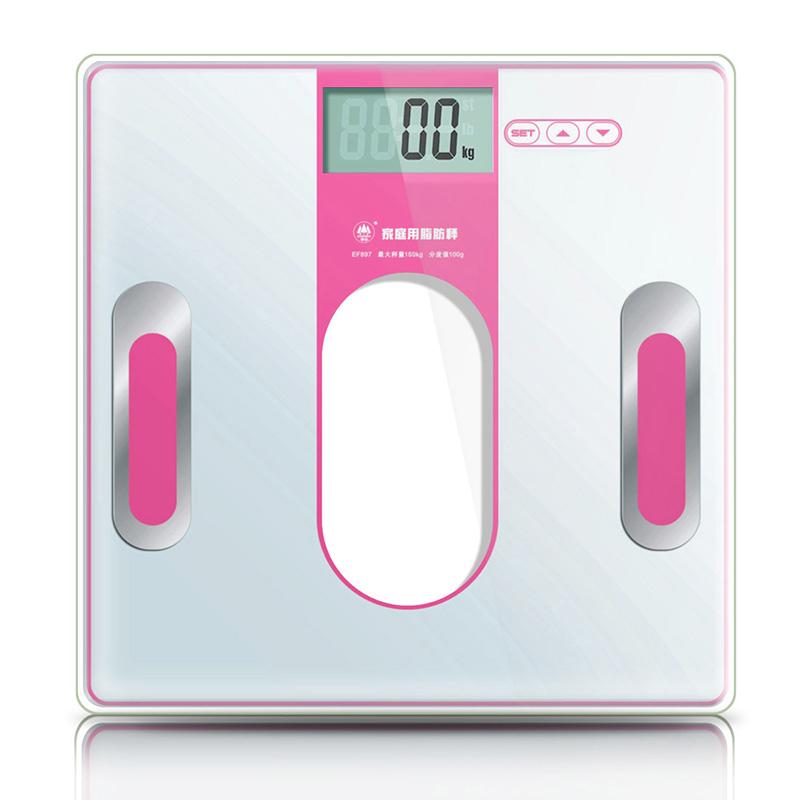 香山 电子脂肪秤 健康秤精准测量仪EF897