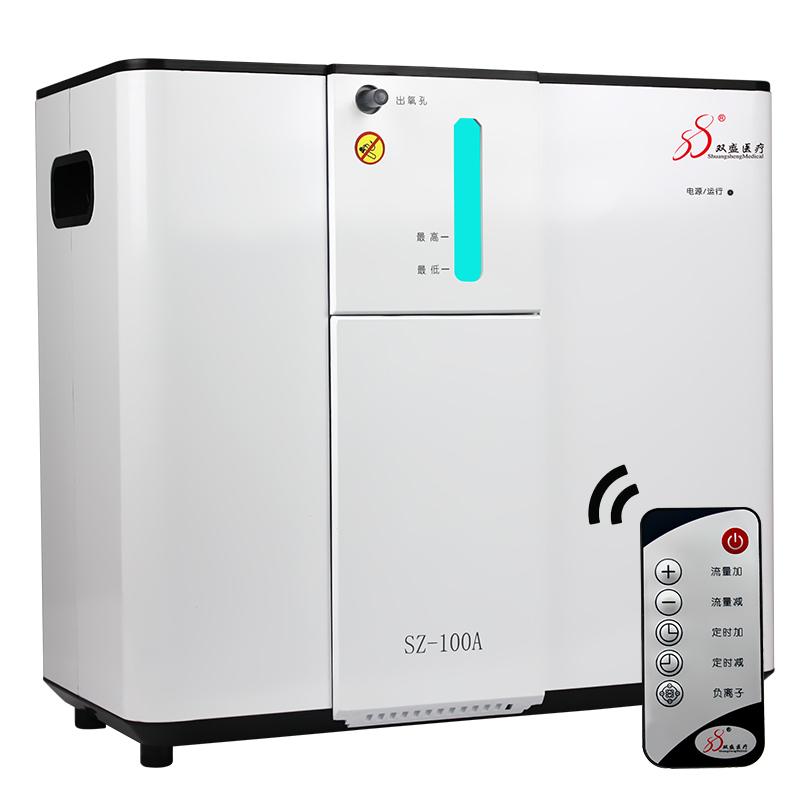 双盛 1升家用制氧机SZ-100A
