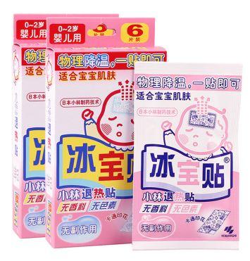 小林退热退烧贴冰宝贴 婴儿6片*2盒