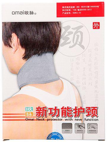 欧脉 新功能护颈 颈部固定带