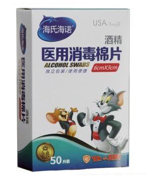 海氏海诺 消毒棉片 酒精型 50片装 金典系列
