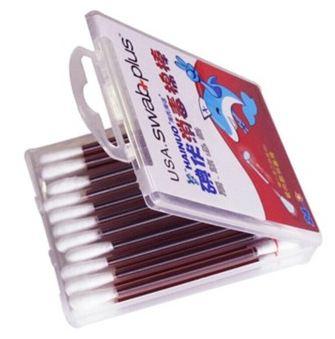 海氏海诺(HAINUO) 碘伏消毒棉棒 24支