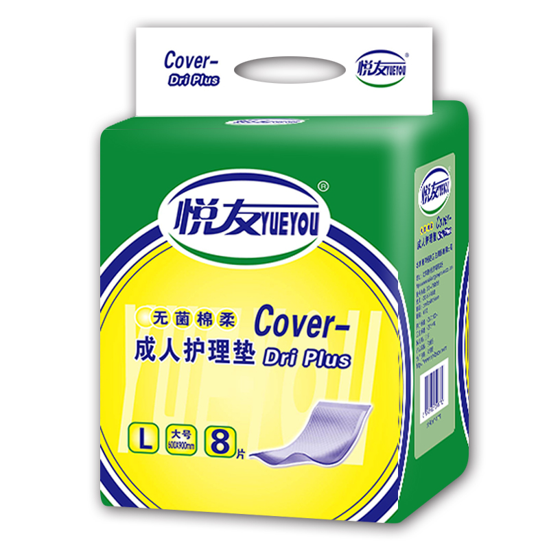 悦友 成人护理垫 加厚一次性隔尿床垫L