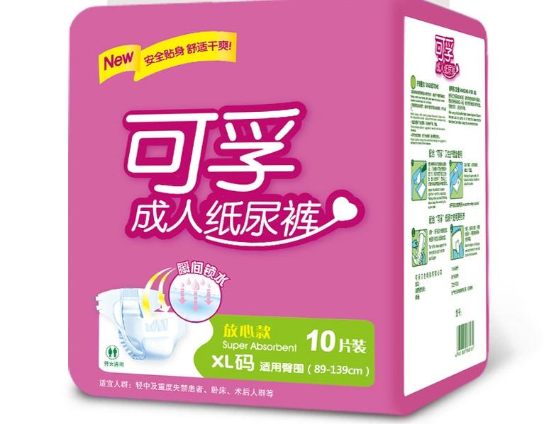 可孚 成人纸尿裤 失禁老年人孕妇产妇通用尿不湿 大号XL码