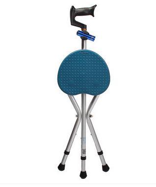 雅德 老年人拐杖凳 FSD7WAEU6NX 蓝色