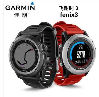 佳明 Fenix3飞耐时3 带心率测量运动手表
