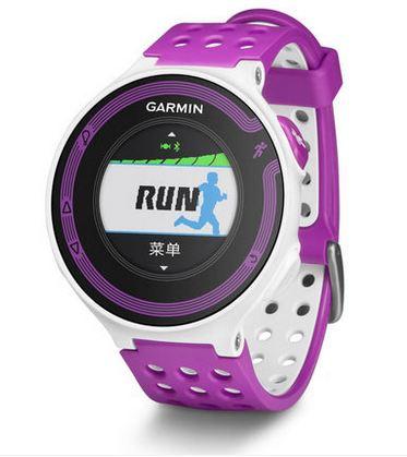 佳明 心率测量运动手表 紫白色