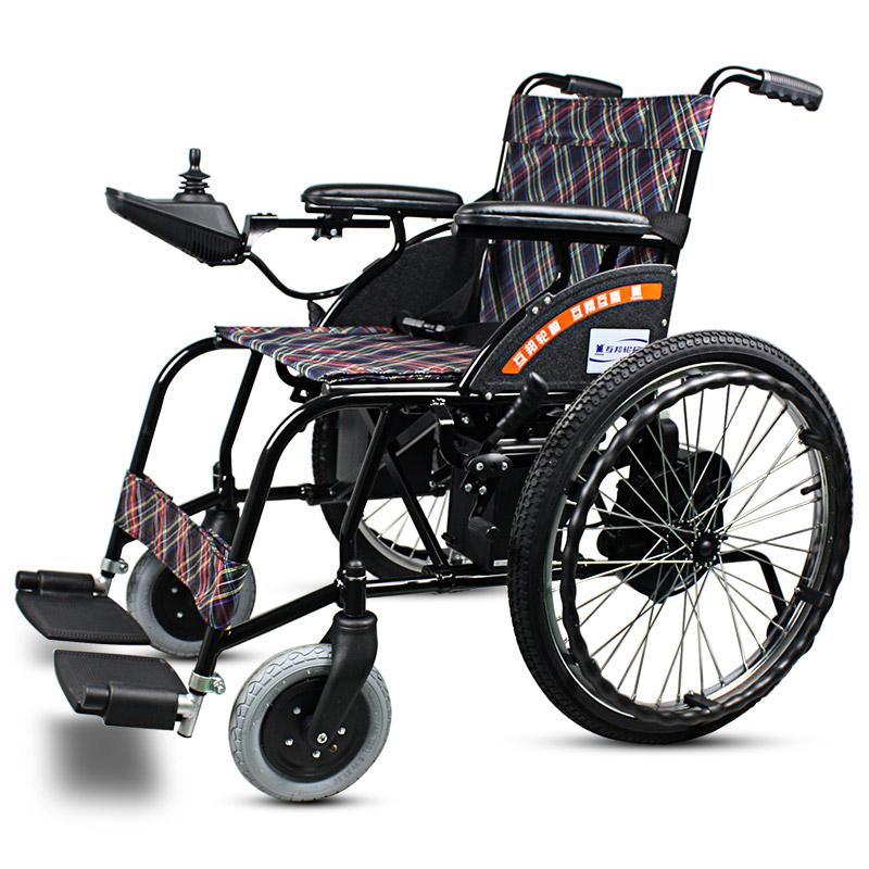 互邦 铝合金电动轮椅 老人残疾人轮椅车HBLD4-F