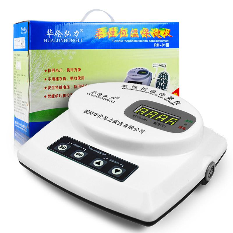 华伦 柔性恒温保健仪RH-01 TDP腰椎治疗仪