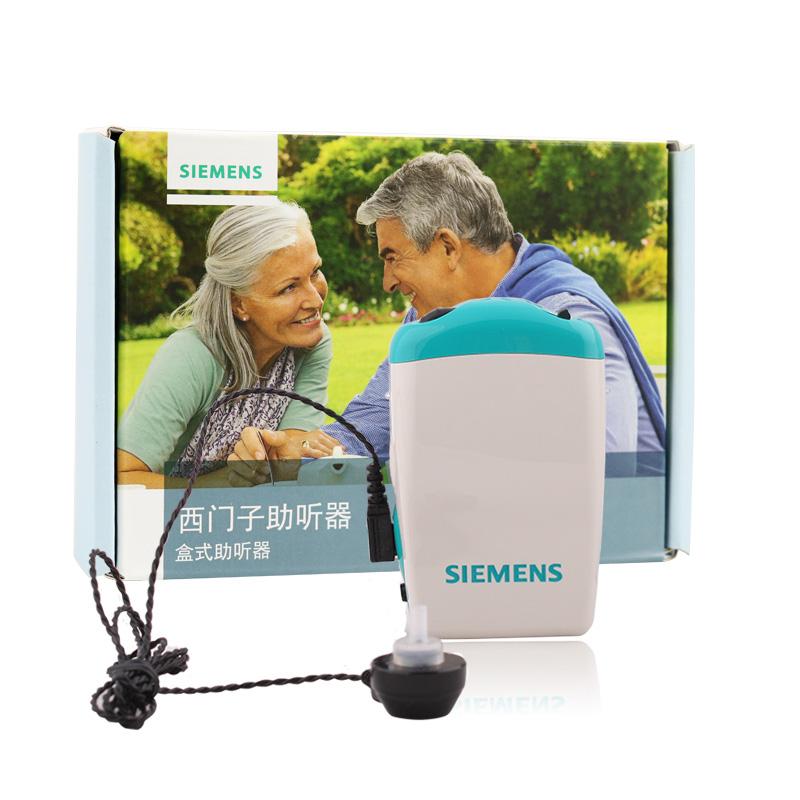 SIEMENS西门子盒式助听器176AO型