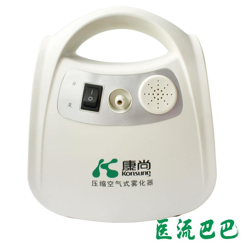 康尚压缩空气式雾化器KS-408D