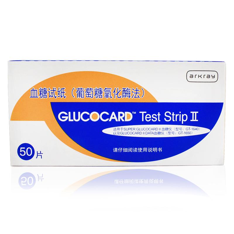 京都血糖试纸GT-1640型50片