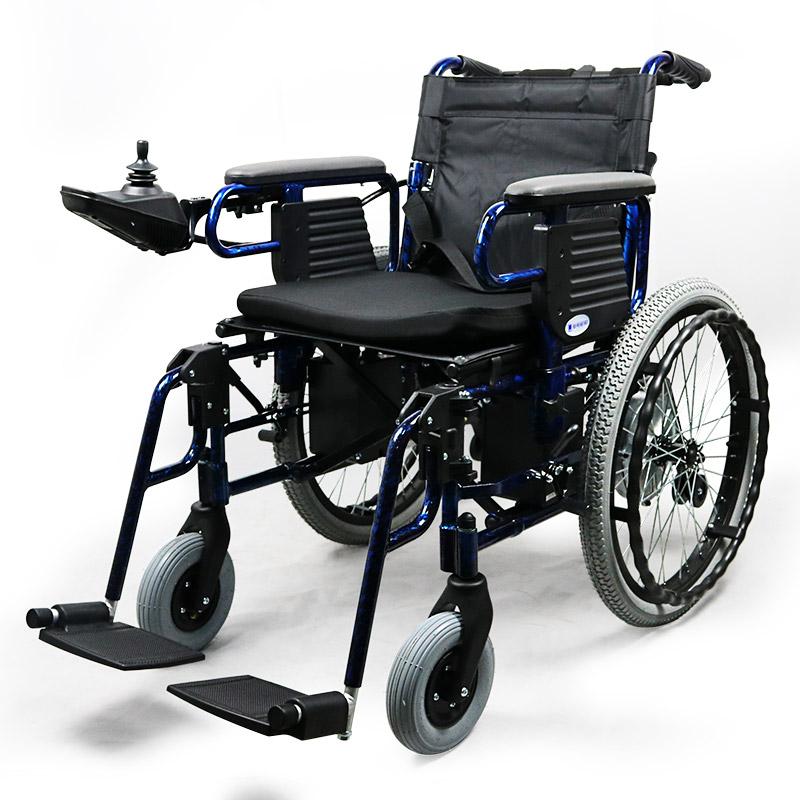 互邦 多功能铝合金 可折叠电动轮椅HBLD2-A22