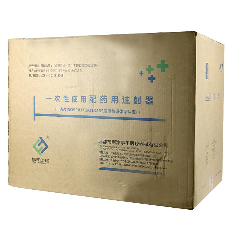 新津事丰 配药用注射器 加药器 20ml/16# 直孔(一件装)