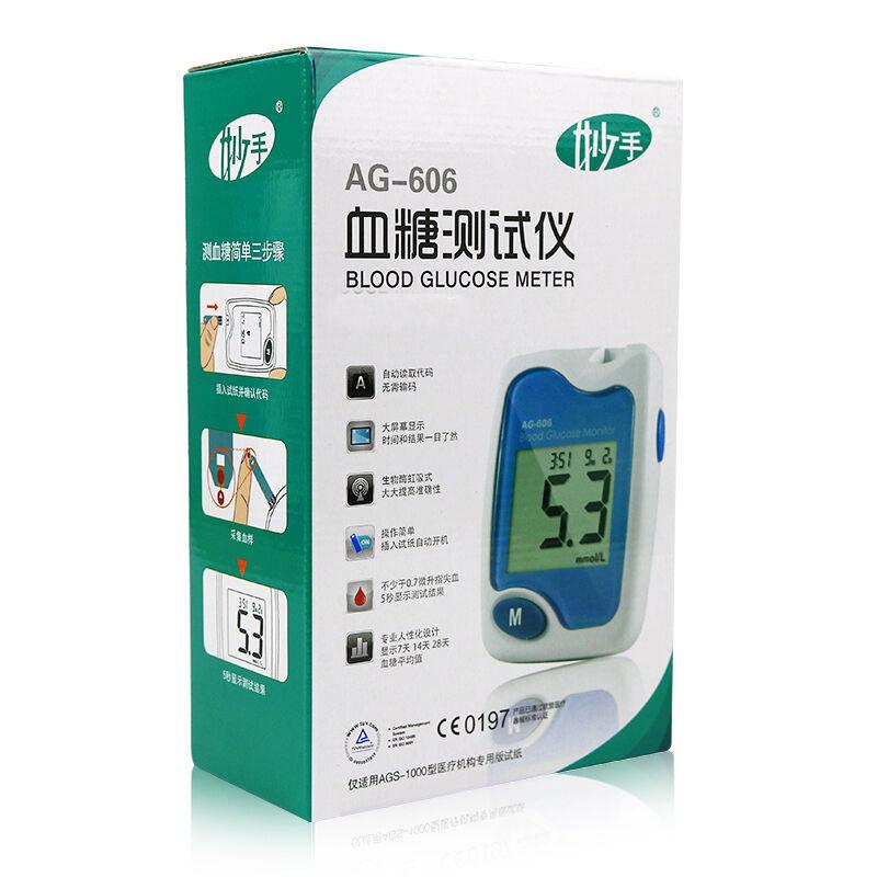 九安妙手血糖仪AG606型