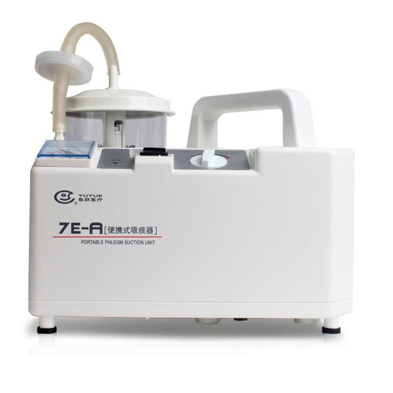 鱼跃便携式吸痰器7E-A(成人用)