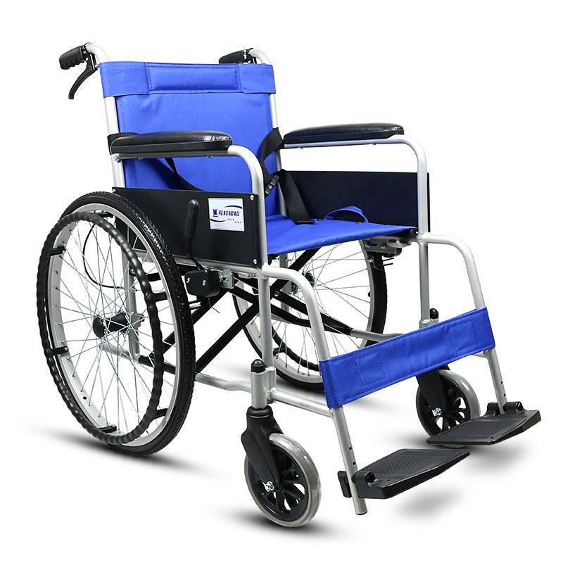 互邦 铝合金手动轮椅车 HBL8 实心胎
