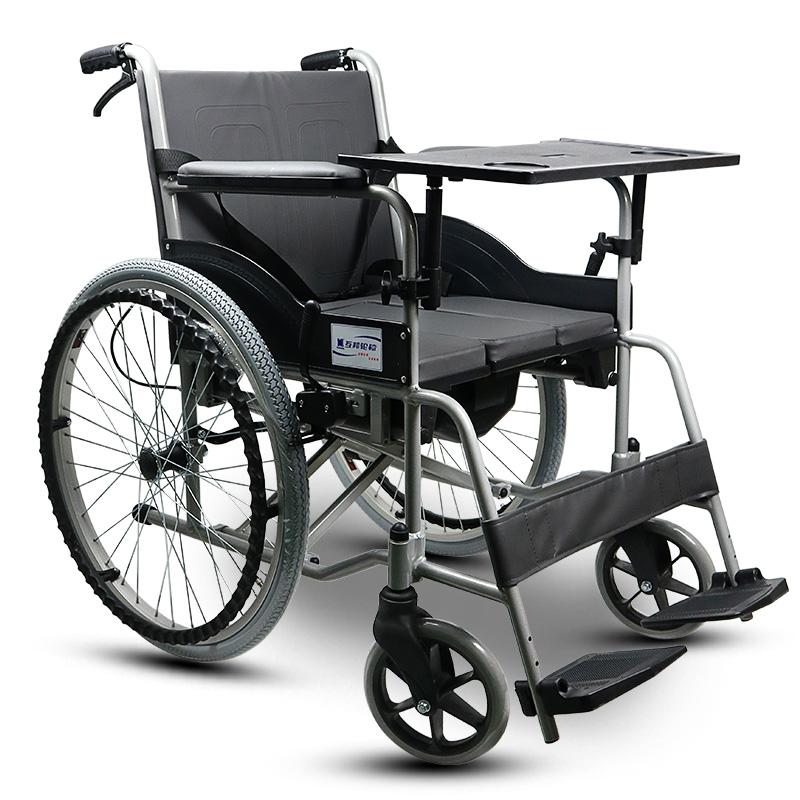 互邦轮椅车HBL9-B