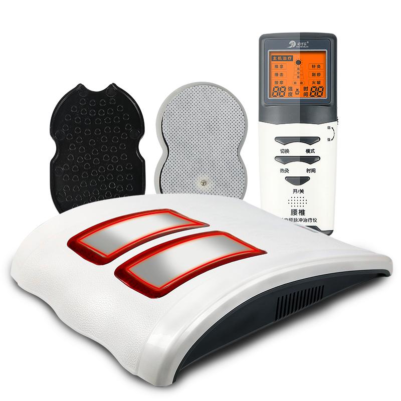 好一生低中频腰椎治疗仪 HYS-3800