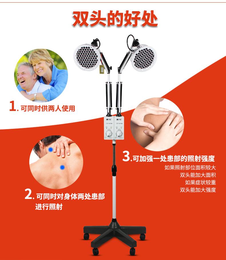 国仁治疗器tdp-l-i-4(立式小头)