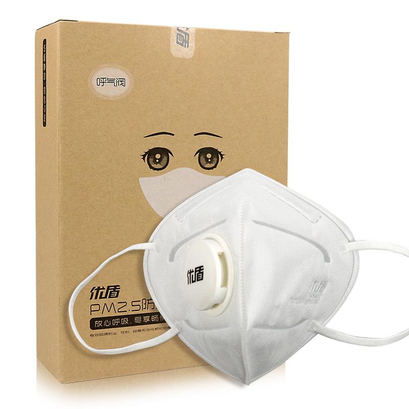 优盾 PM2.5防护口罩 大号 5只装