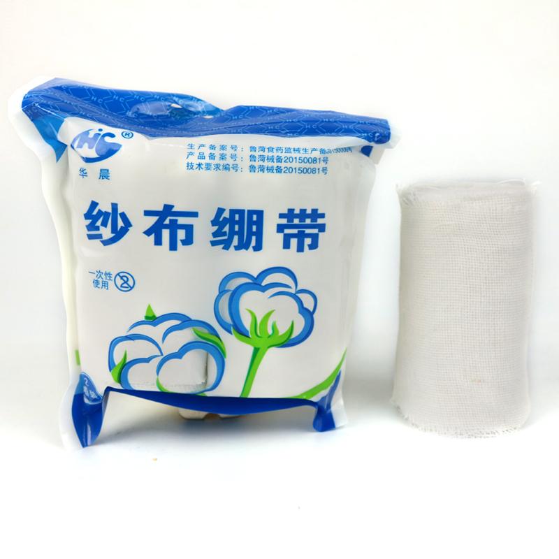 华晨 纱布绷带 一袋(2卷装)