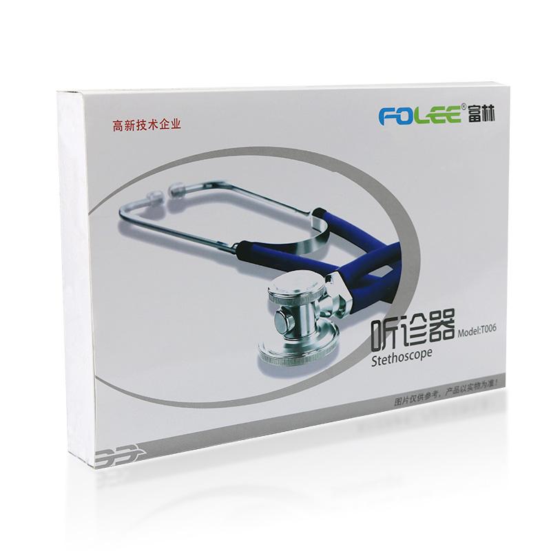 富林多功能听诊器T006型