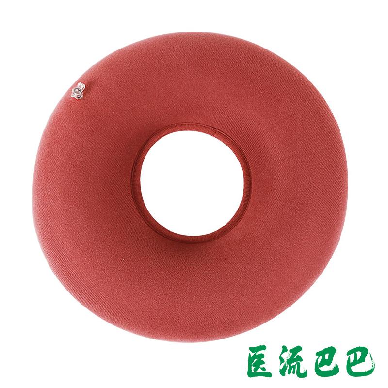 佳禾 医用防褥疮垫 圆形充气坐垫式 C01