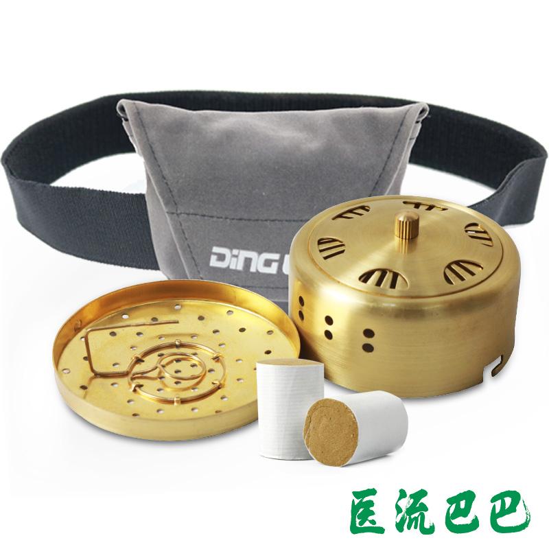 鼎力纯铜随身灸艾灸盒 温灸器