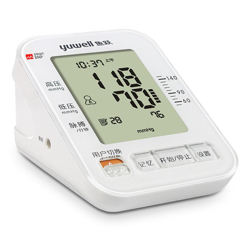 鱼跃家用上臂式电子血压计YE680A(赠稳压电源)
