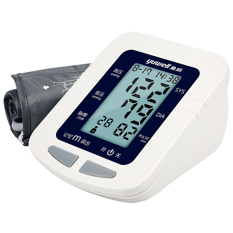 鱼跃上臂式全自动电子血压计 YE660A