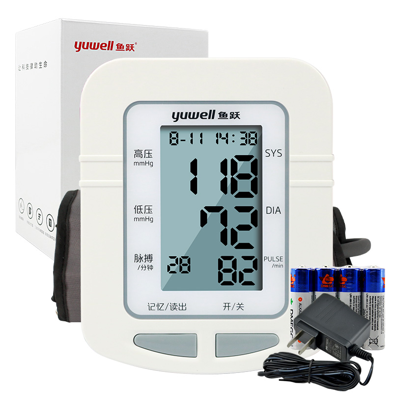 鱼跃家用上臂式语音电子血压计YE660D(赠稳压电源)