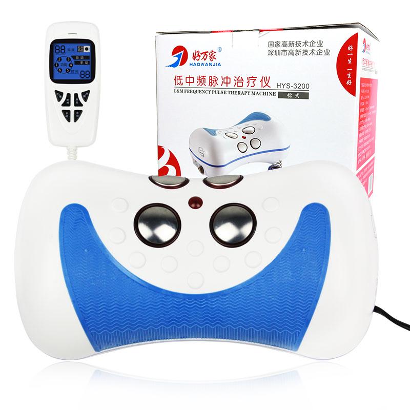 好万家低中频颈椎治疗仪HYS-3200