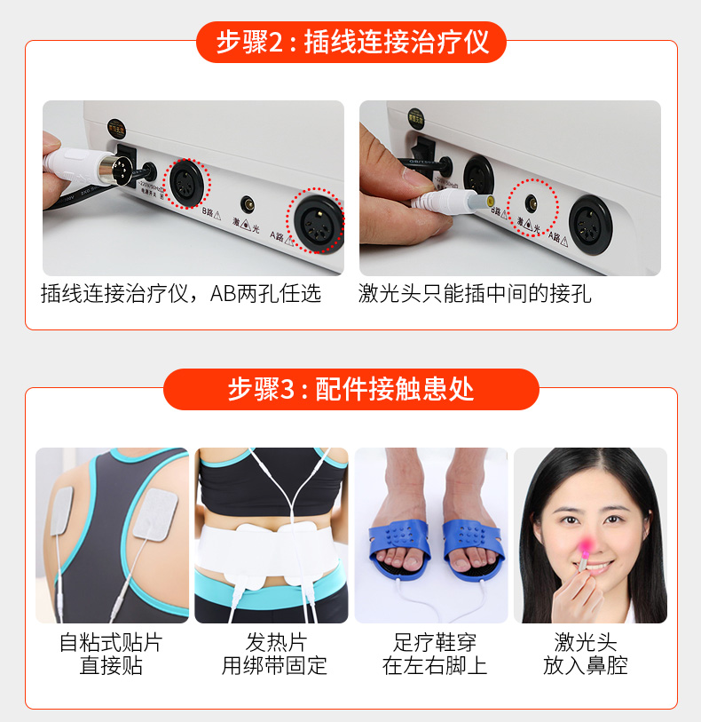 国仁 多功能中频治疗仪 XY-805