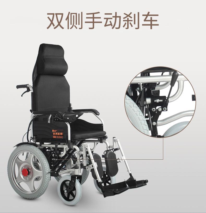 吉芮 电动轮椅 JRWD1802