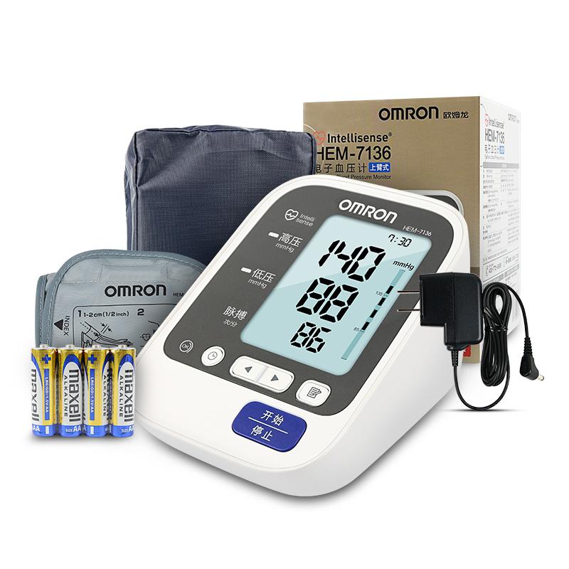 OMRON欧姆龙 上臂式电子血压计HEM-7136