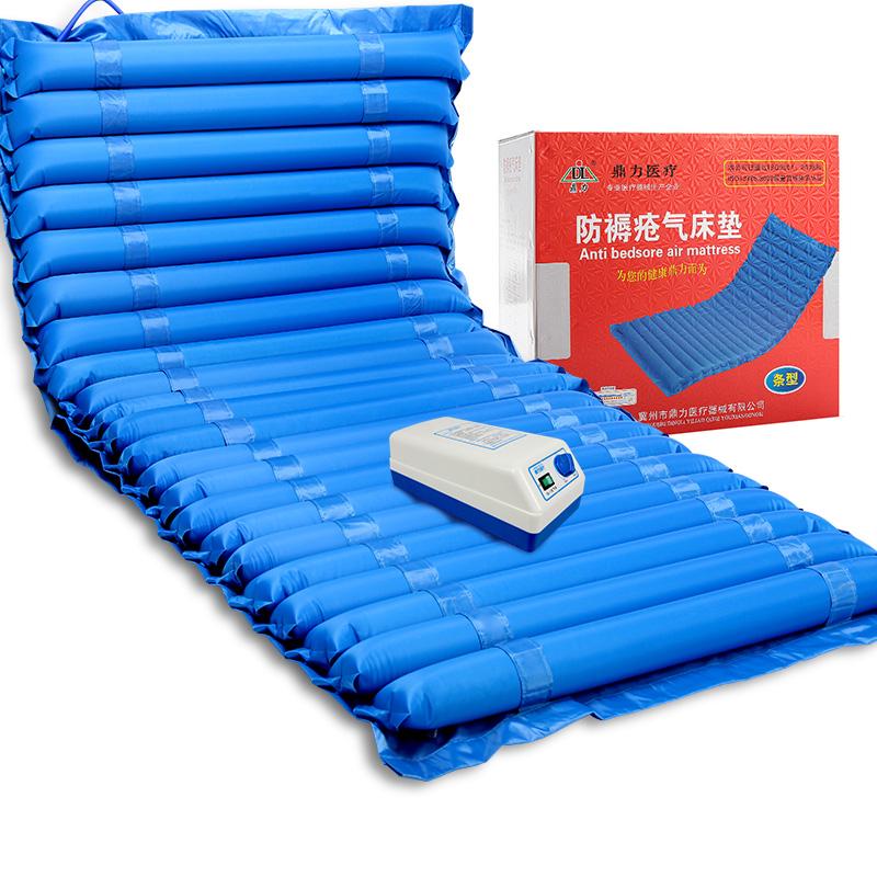 鼎力 防褥疮垫 起床垫D01-1 带便孔