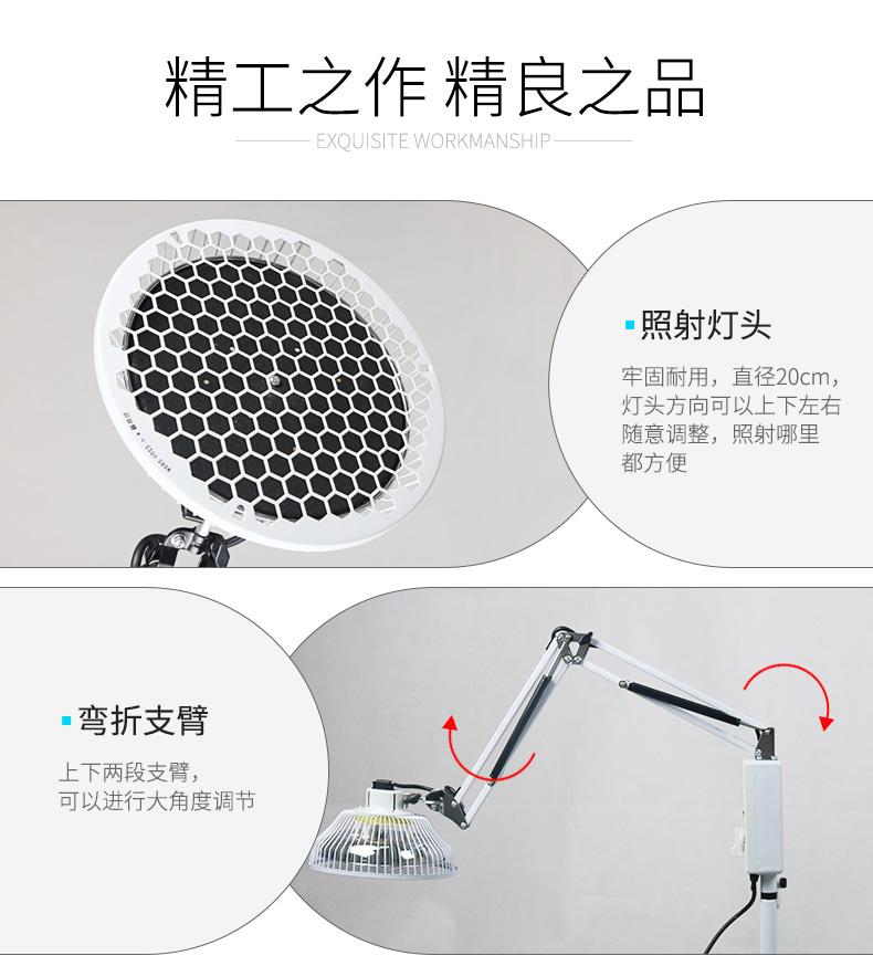 国仁 TDP神灯治疗仪 L-I-5A
