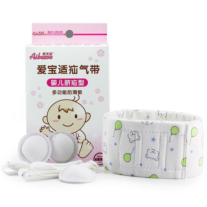 爱宝适 婴幼儿脐疝带(经济装)