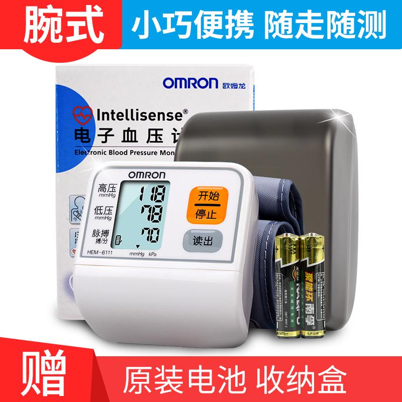OMRON欧姆龙智能血压计腕式HEM-6111型