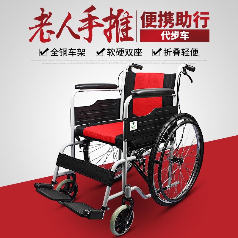 加加林 钢管 手动轮椅RCG03