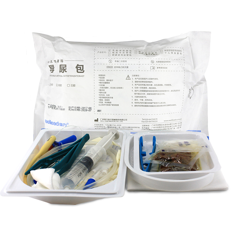 维力 一次性使用导尿包(配乳胶双腔20FR导尿管)