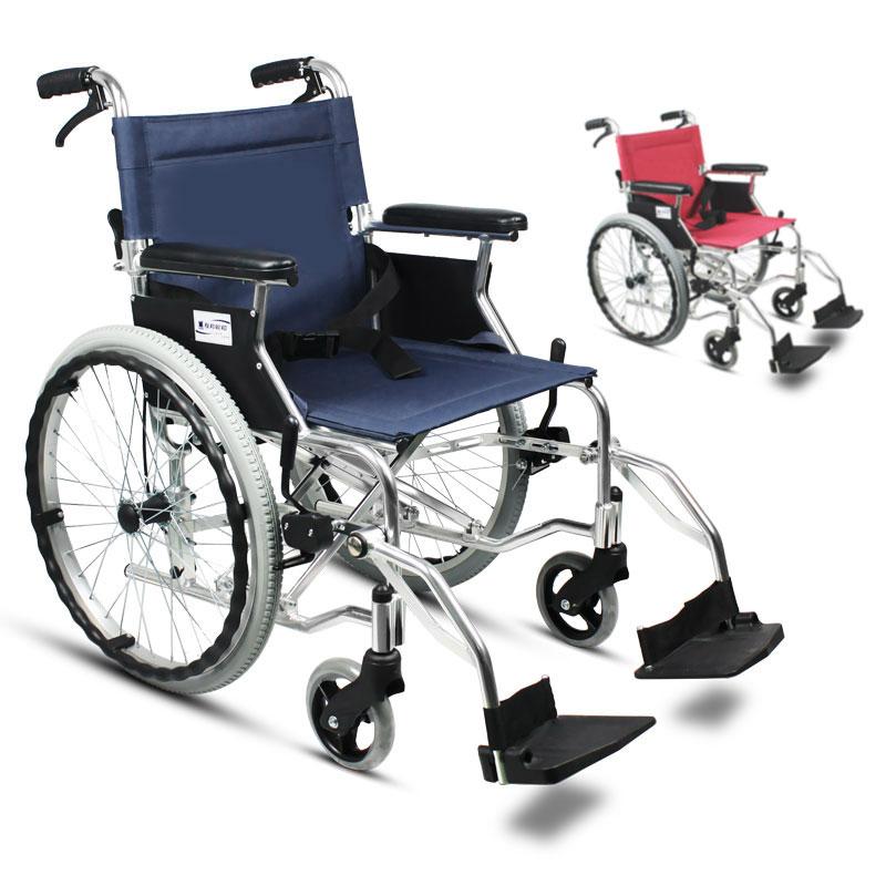 互邦轮椅车HBL35-SJZ20 蓝色实心胎