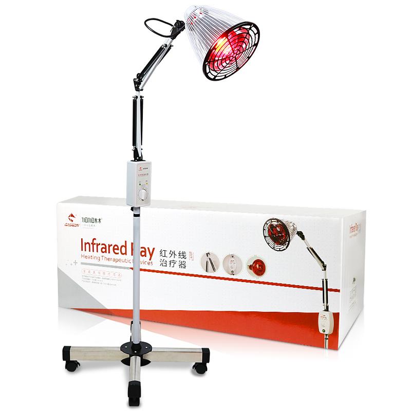 加加林 红外线治疗仪 L-100A 立式100W