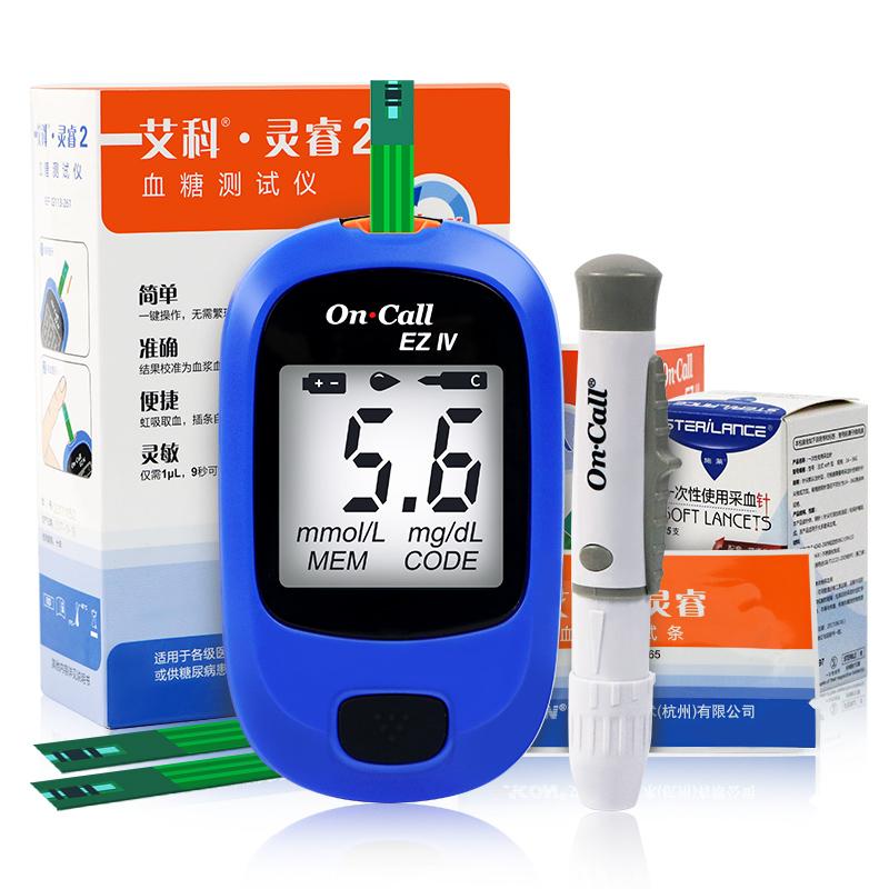 艾科灵睿2血糖仪 血糖测试仪
