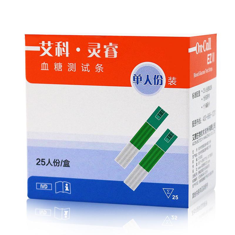 艾科灵睿2血糖试纸  25片/盒