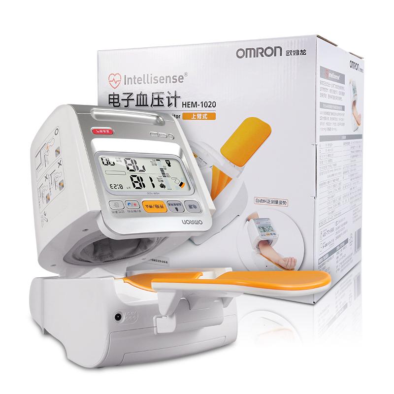 欧姆龙电子血压计1020