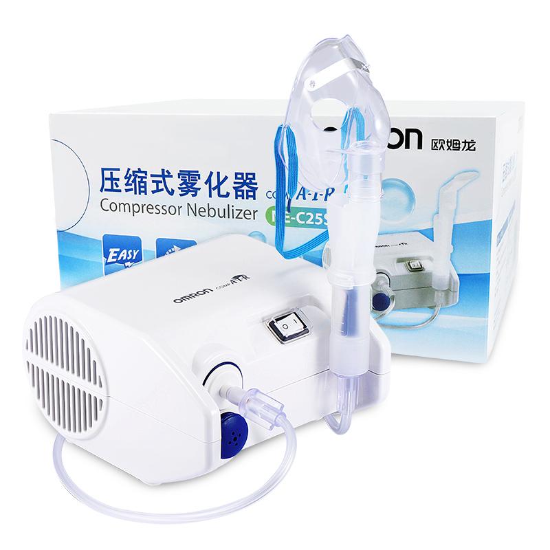 欧姆龙雾化器 压缩式雾化器NE-C25S
