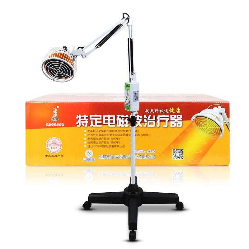 仙鹤 特定电磁波治疗器CQ-27