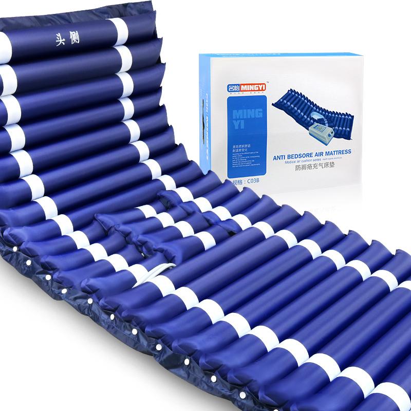 豪邦 防褥疮充气床垫C04B(带便孔)